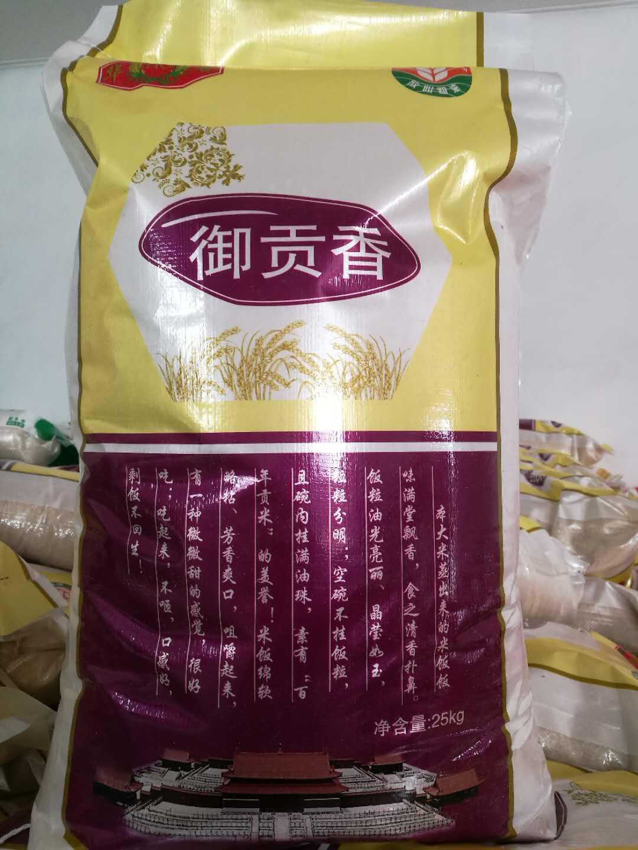 唐山优质大米批发