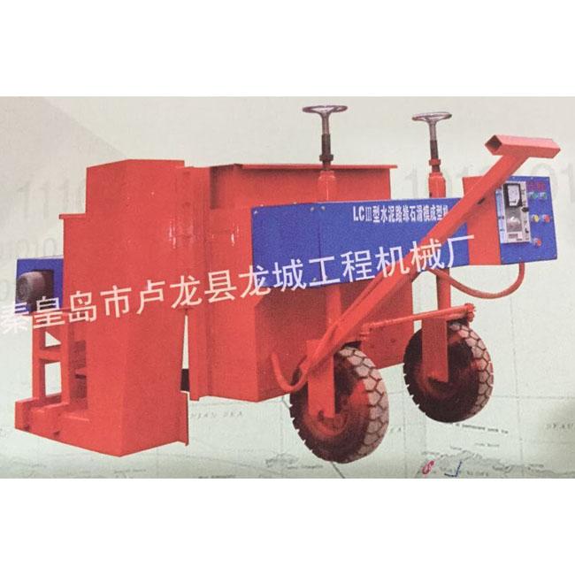 LC400-Ⅰ型路缘石滑模