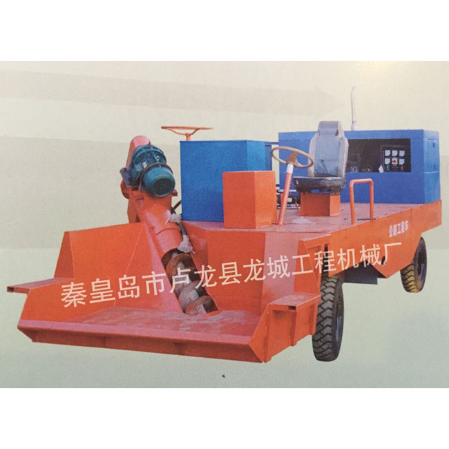LC1000-Ⅰ型水泥路缘滑模成型机