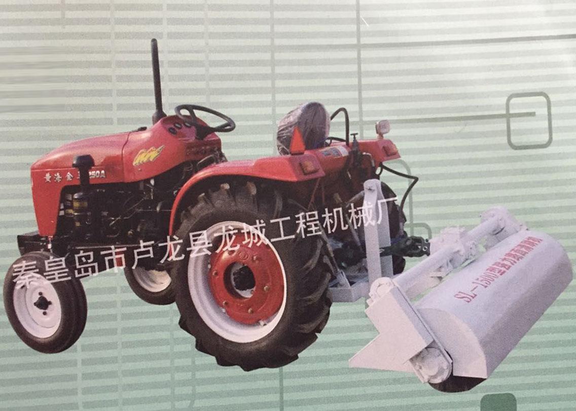 SL-1500Ⅱ型强力路面清刷机