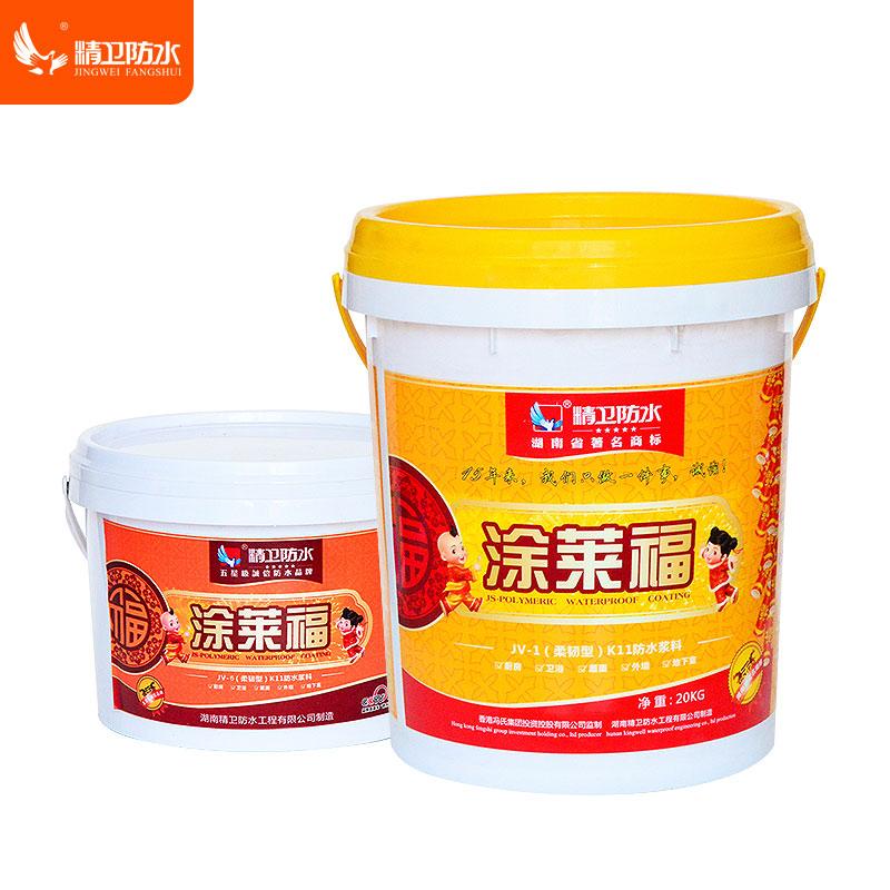 K11防水漿料(柔韌型
