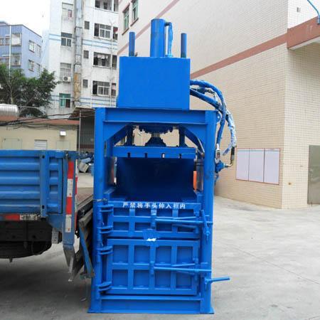 天津金属打包机厂