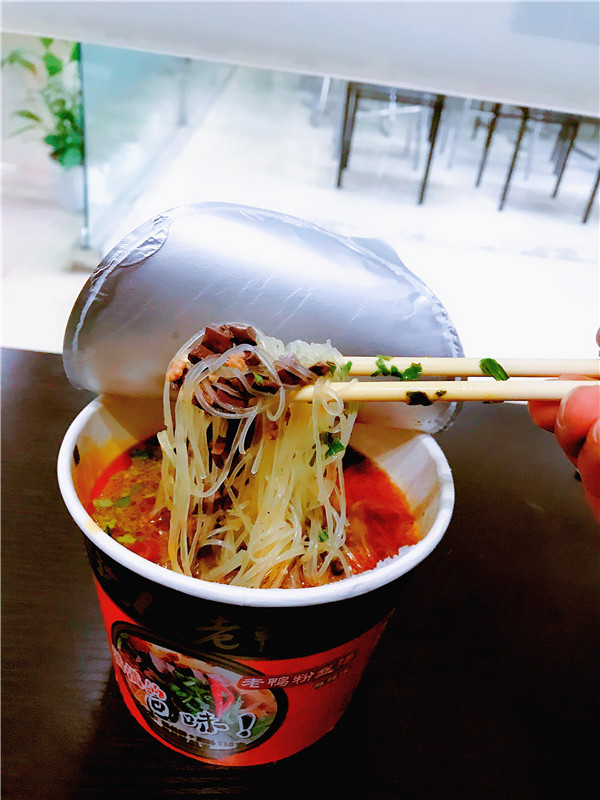 麻辣味老鸭粉丝汤