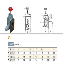 变压器活门/衡水变压