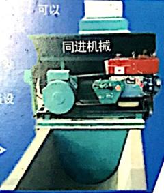 混凝土水渠成型机