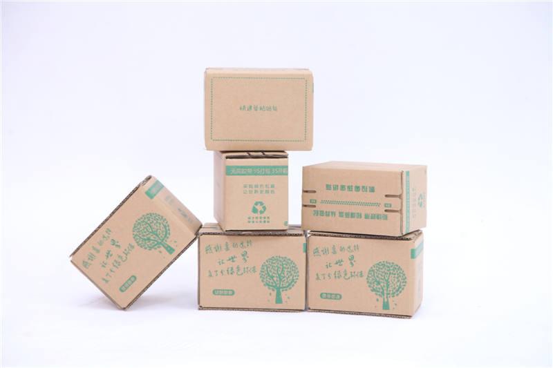 绿色环保易拉得纸箱