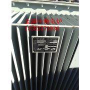 唐山废旧电炉销售