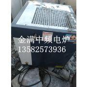唐山中频电炉回收
