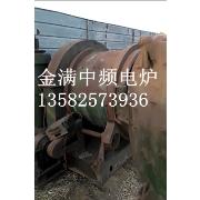 唐山中频电炉经销