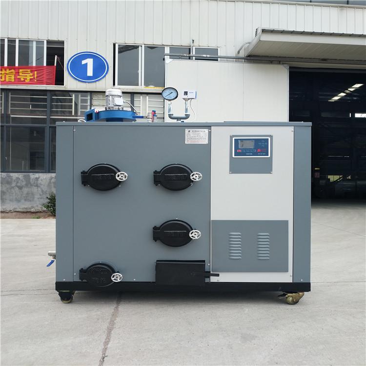 50-80kg生物质蒸汽锅