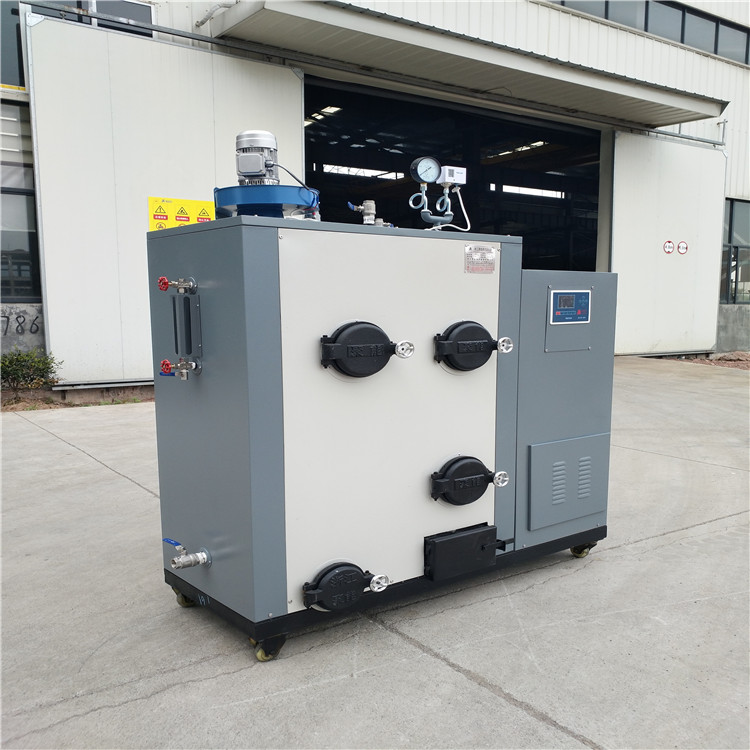 200kg生物质蒸汽锅炉|