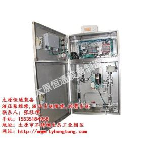 太原恒通装备(图)_10kv电能计量柜_电能计量柜