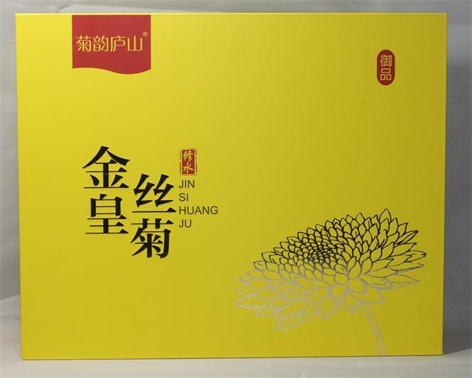 菊韵大礼盒