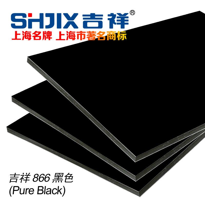 杰博装饰|长沙铝塑板品牌|湖南铝塑板质量