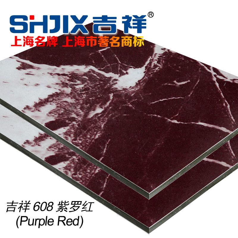 608紫罗红