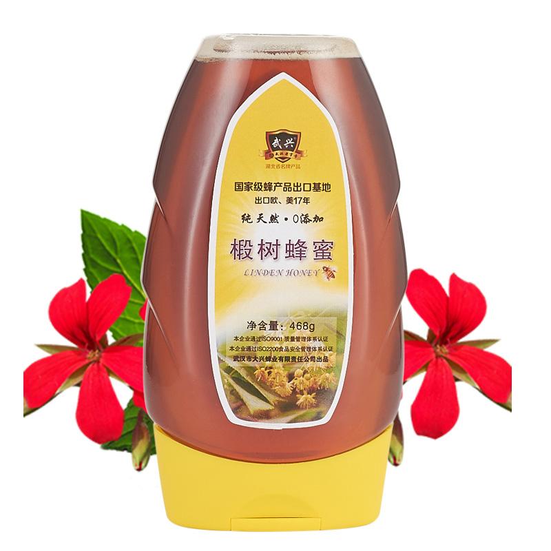 468g椴树蜂蜜