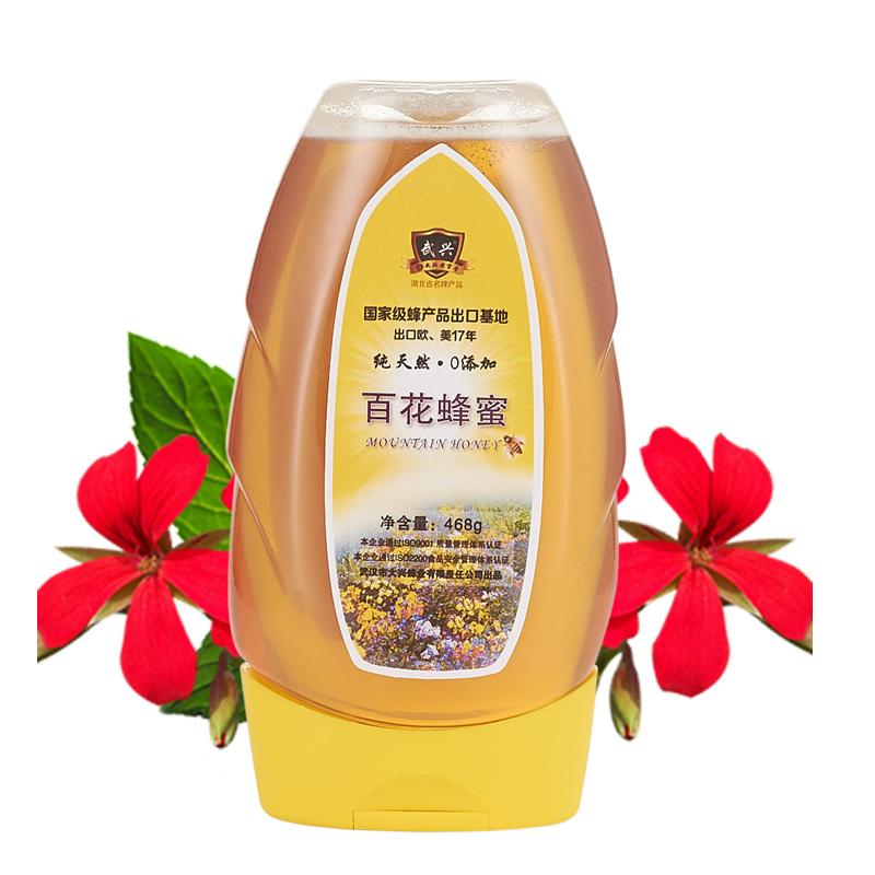 468g百花蜂蜜