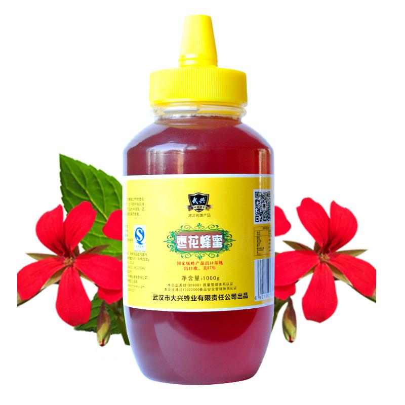 1000g枣花蜂蜜