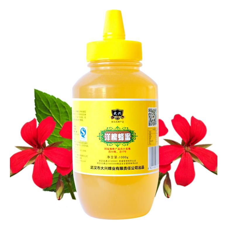 380g荆花蜂蜜
