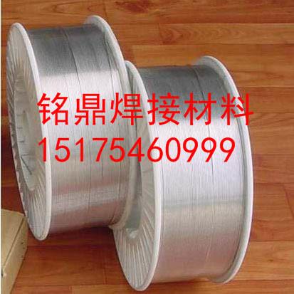 邢台不锈钢焊条,不锈钢焊丝厂家