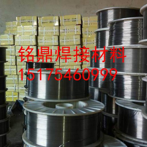 不锈钢焊条厂家