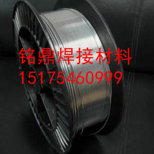 邢台不锈钢焊丝,不锈钢焊丝
