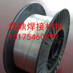 不锈钢焊丝,不锈钢焊丝厂家