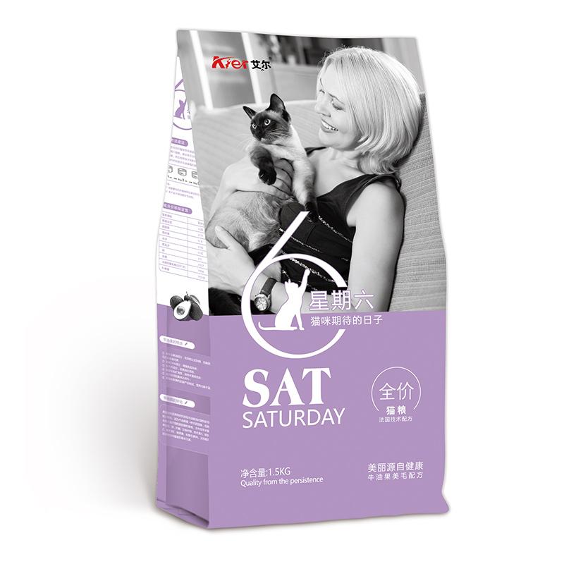 星期六全价猫粮1.5kg