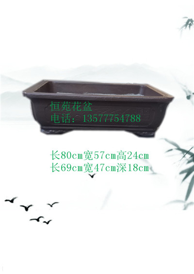 长方花水泥花盆