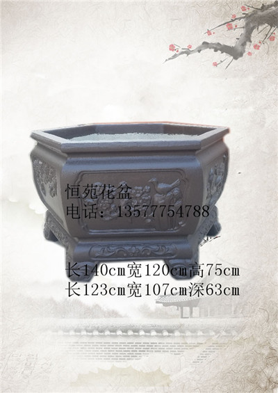六角水泥花盆