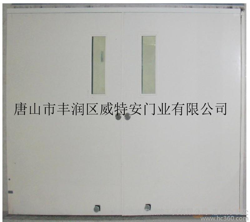 唐山防火门