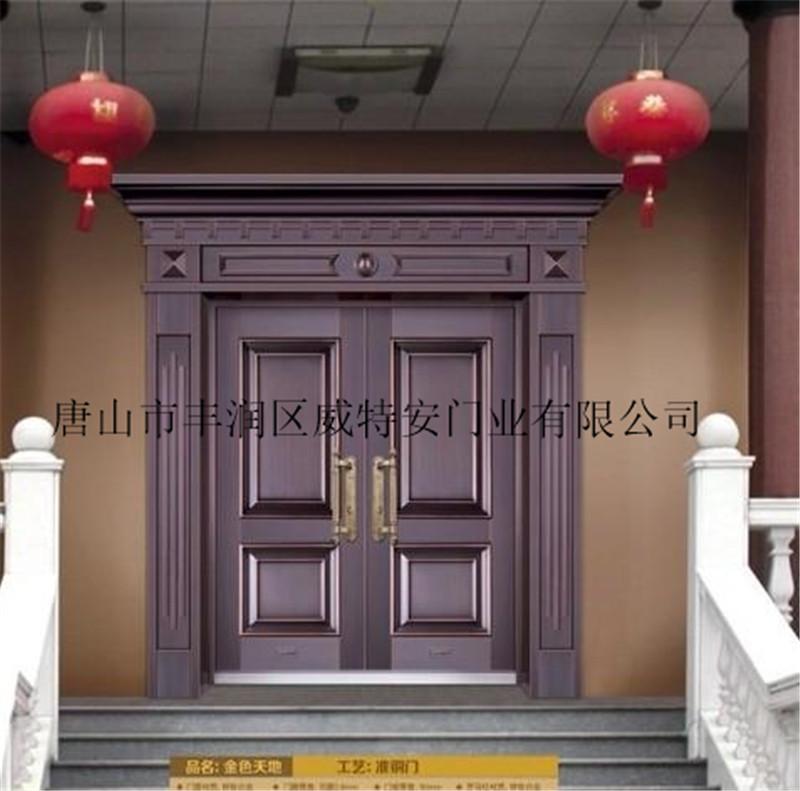唐山仿铜门