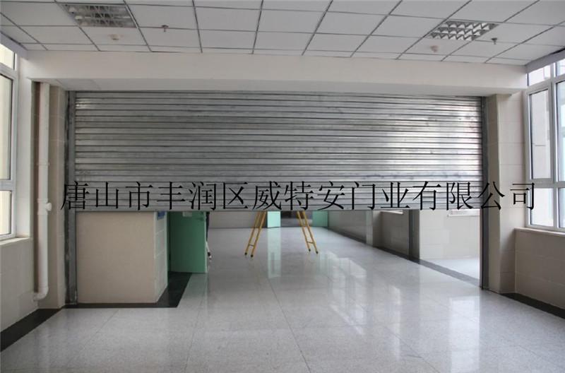 唐山防火卷帘门