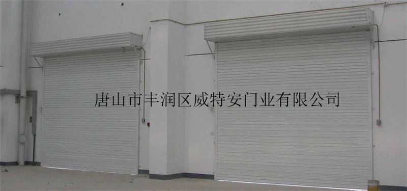 唐山卷帘门