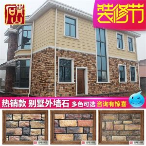 青山别墅仿古砖室外农村文化石外墙砖瓷砖墙砖欧式qs-1022