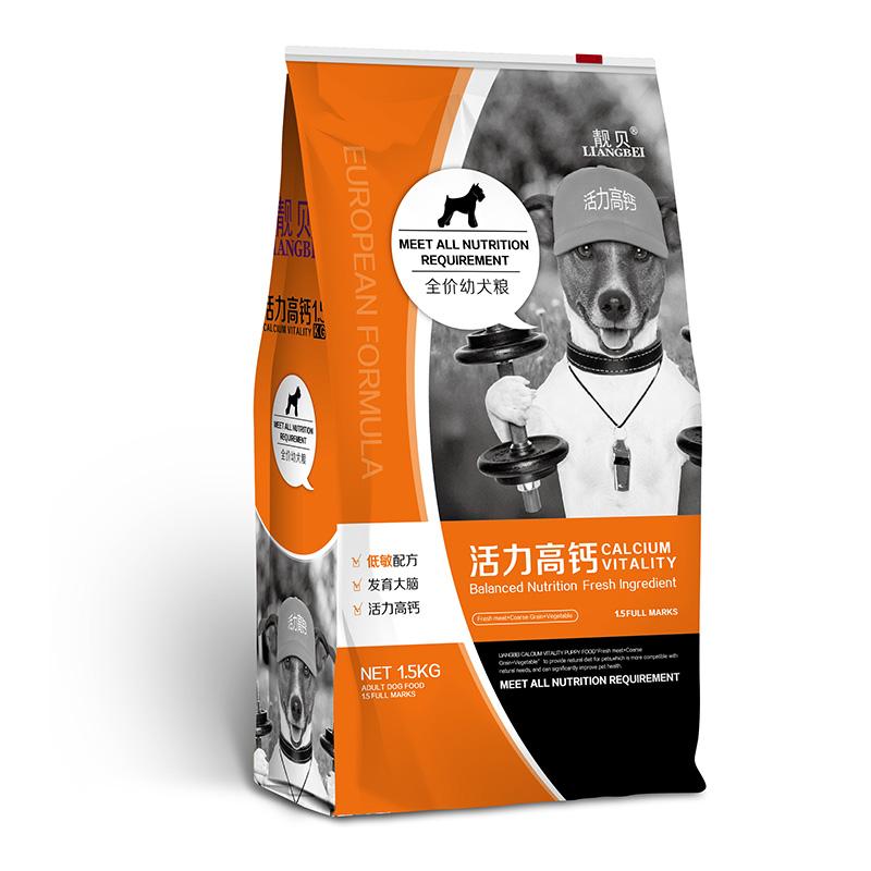 活力高钙狗粮1.5kg
