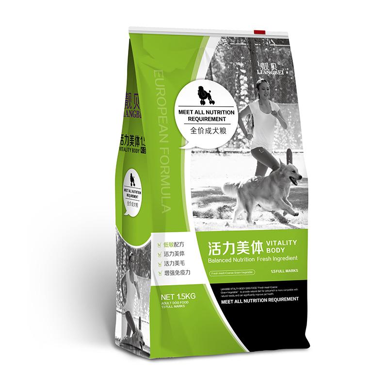 活力美体狗粮1.5kg