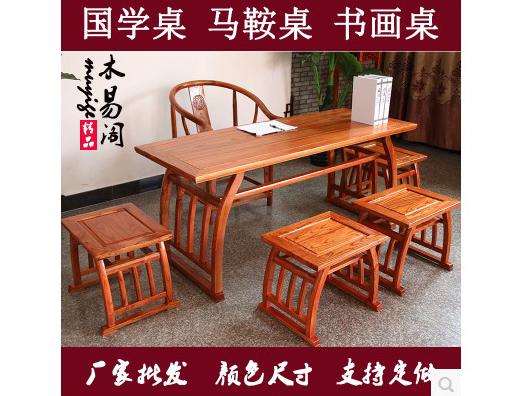 国学桌椅|书法桌椅|国