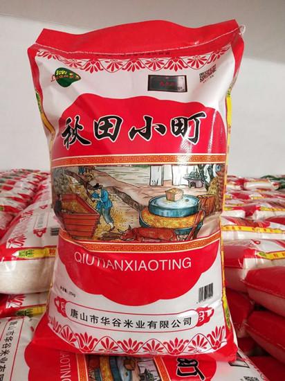 唐山优质大米厂家