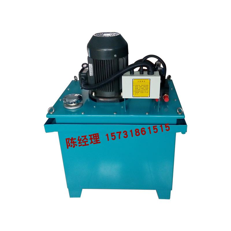 优质液压泵站