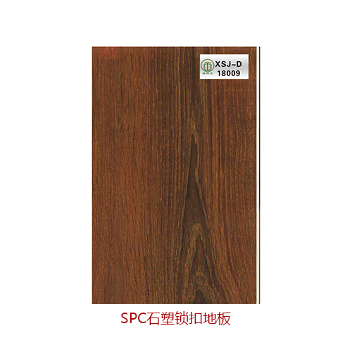 SPC石塑锁扣地板-XSJ-D-18009