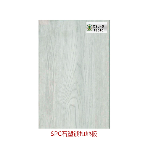 SPC石塑锁扣地板-XSJ-D-18010