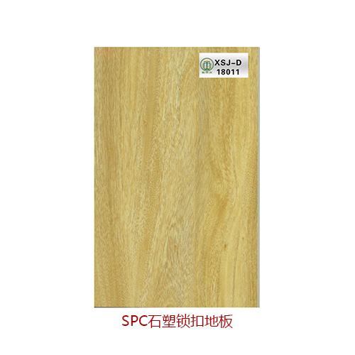 SPC石塑锁扣地板-XSJ-D-18011