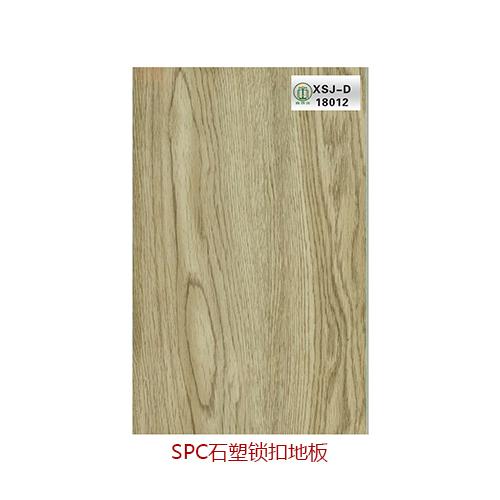 SPC石塑锁扣地板-XSJ-D-18012