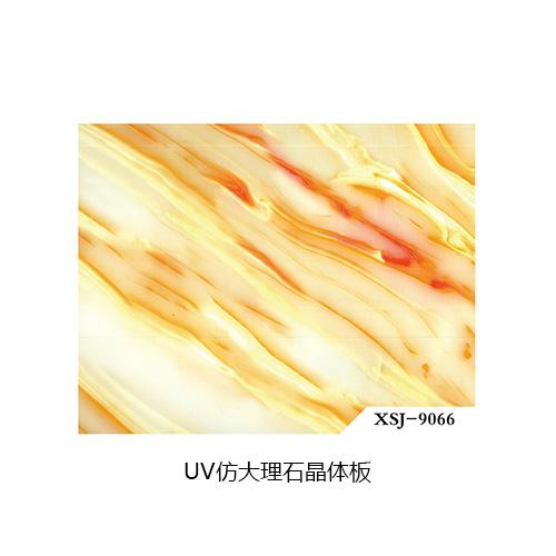 UV仿大理石晶体板-XSJ-9066