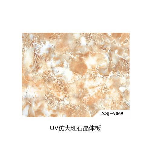 UV仿大理石晶体板-XSJ-9069