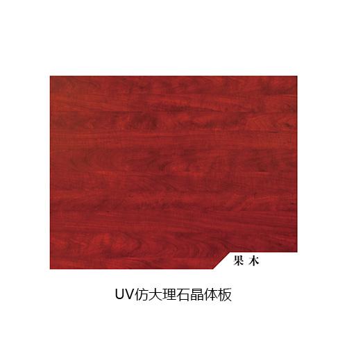 UV仿大理石晶体板-XSJ-果木