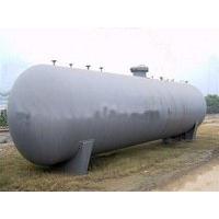 石家庄|一氯甲烷|一氯甲烷公司