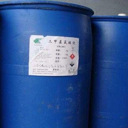 河北|三甲基氯硅烷|三甲基氯硅烷批發