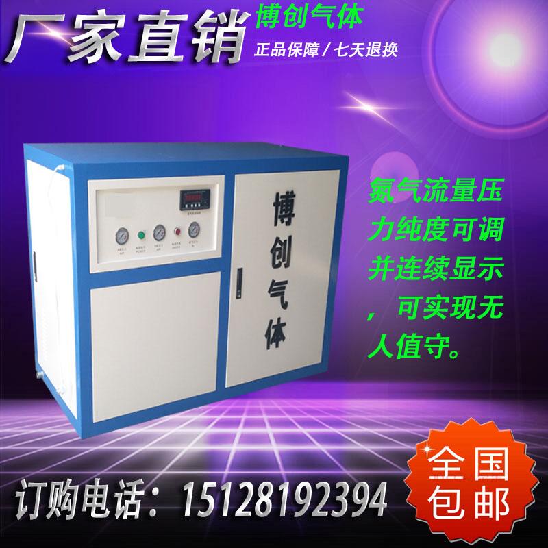 食品氮气机